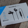 AmazonプライムでANKER SoundBuds Slimを購入