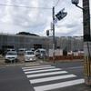京都伏見の小栗栖の街がドンドン変わり始めてます!