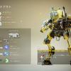 タイタンフォール2【Titanfall2】モナークの解説と評価(CS版)