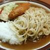 男なら食べてほしい名古屋名物あんかけスパNo.1「こだま」