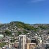 長崎さるく1  坂の町長崎