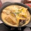 松屋の新メニュー「シュクメルリ鍋定食」食べた感想。