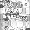 帰省中に漢字カード作りにはげむ母さん