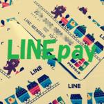 【お得!】最大3%還元可能なLINE Payカード