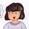お仕事いっぱい!~PR編~