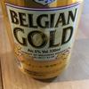 【コストコ】コスパ最強のBELGIAN GOLDベルジャンゴールドを購入!貧乏父さんの味方!リピート買い間違いなし