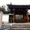 宇治の穴場的古刹・第二弾 橋寺法生院