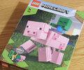 【LEGO】マインクラフト ビッグフィグ「21157:ブタとベビーゾンビ」を購入!
