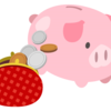 家計管理 - 支出の削減方法