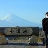 どこから見ても日本の象徴なんだな。