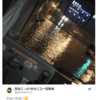 【速報】長崎県・鹿児島県では副振動『あびき』が発生か!長崎・枕崎・名瀬では1m以上の海面昇降も!市内の道路は冠水する事態に!!