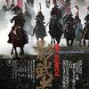 5月23日は黒澤明監督がカンヌ国際映画祭グランプリを獲得した日
