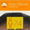 今日の顔年齢測定 411日目
