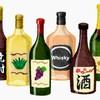 台湾人がお酒をあまり飲まない理由