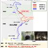 旧天城トンネル(天城山隧道)は全面通行止め解除