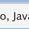 JavaFXでHello world!