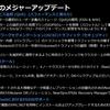 AOS 5.11に関して~AOS機能編~