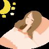 しっかり睡眠を取って効率的に勉強しよう!~暗記に役立つ~