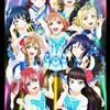セトリ&感想 《 ラブライブ!サンシャイン!! Aqours 3rd LoveLive! Tour ~WONDERFUL STORIES~ 埼玉公演2日目》最高に楽しいライブだった!