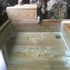 【由布市】中川温泉 蛙乃湯〜由布岳を望む好立地!常に青湯一番の貸切風呂