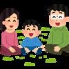 子育てサービスの利用は子育ての責任放棄になるのか