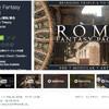【作者セール】Rome: Fantasy Pack I  ローマの古典的で美しい景色をハイクオリティで再現!第二弾のリリースを記念してセール開始「Rome: Fantasy Pack II」/ Unity Awards2017ファイナリストの作品です
