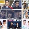 6月放送予定の韓国ドラマ(BS)#2-2 6/16~30 キャスト/あらすじ
