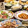 【オススメ5店】水道橋・飯田橋・神楽坂(東京)にある牛タンが人気のお店