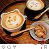 Instagramで自分が押した「いいね」を確認する方法