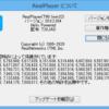 RealPlayer 20.0.2.304
