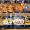 フランスのパン屋~ヴィエノワズリー~