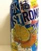 キリン 氷結ストロングシチリア産レモン 氷結ストロングマスカット
