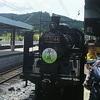 大井川鐵道を往く (1)SLかわね路号に乗って