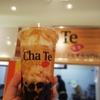 新大久保で超大粒もちもち黒糖タピが味わえる穴場を発見!並ばずに買えるタピオカ「Cha Te(チャテ)」!