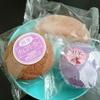 【沖縄のお菓子】「外間製菓」90円のオリジナルお菓子は種類が豊富