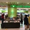 natural natural小倉駅前セントシティ店 オープンしました。