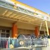 愛知県 幼稚園の開閉テント