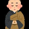 【行楽】Sabosanの関西漫遊記 2015(その2 高野山編)/特別列車「天空」に乗って世界遺産を訪れました