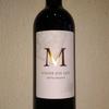 今日のワインはスペインの「ヴィノス  シン レイ 2011 モナストレル」1000円~2000円で愉しむワイン選び(№25)