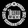 「RISING SUN ROCK FESTIVAL 2016」会場マップとタイムテーブル