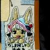【メイドインアビス】ワンポイントナナチ刺繍キーホルダー(色付き&手縫い)が出来ました+α(^ν^)