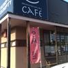 雑貨屋さんの中にある可愛らしいカフェ。ハンプティーダンプティー 高崎上中居店