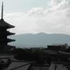 レンタサイクルで京都観光(下)