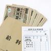 【就活】TOEIC900点以上を取得すれば年収1000万円も夢ではない?