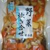 業務スーパー 野菜炊き合わせ(野菜煮物)1kg435円(税抜)