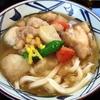 丸亀製麺の「ごろごろ野菜の揚げだしうどん」を先行で食べた。揚げ野菜がこってりで旨い!