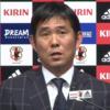 サッカー日本代表の監督が決定。あだ名は「ポイチJAPAN」www