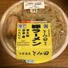 中華蕎麦とみ田監修 豚ラーメン(豚骨醤油) セブンイレブン