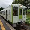青春18きっぷで名古屋から新潟へ1日で行くのは想像以上にきつかった