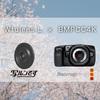 【GIZMON Wtulens L】BMPCC4Kに「写ルンです」のレンズを使ってRAW動画を撮ってみた【マイクロフォーサーズ】